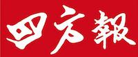 四方報 200x83