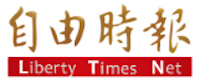 自由時報 Liberty Times Net 200x84