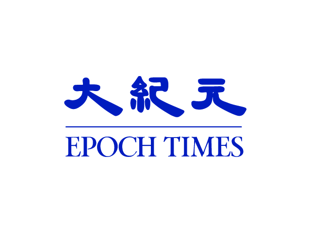 Epoch Time (1)