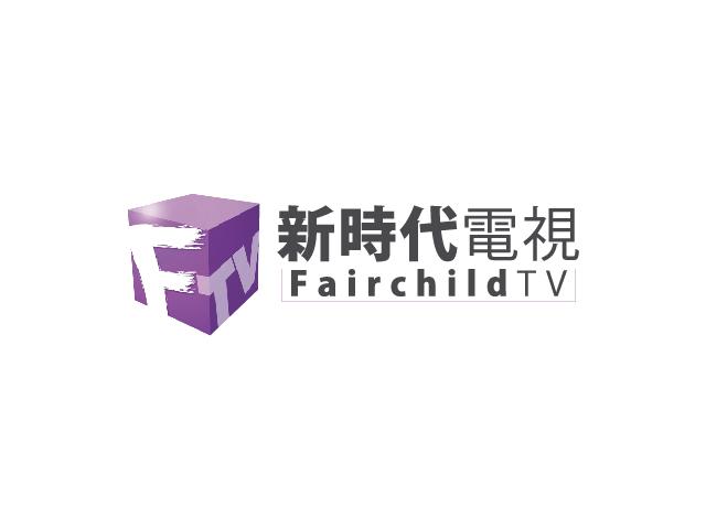 Fairchild TV (1)