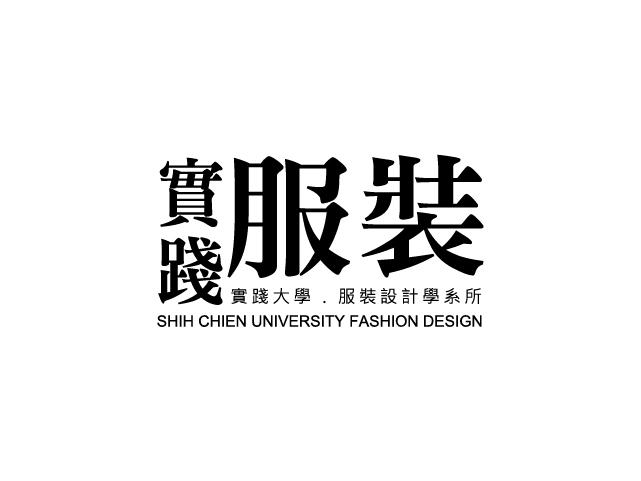 Shih Chen University Fashion Design