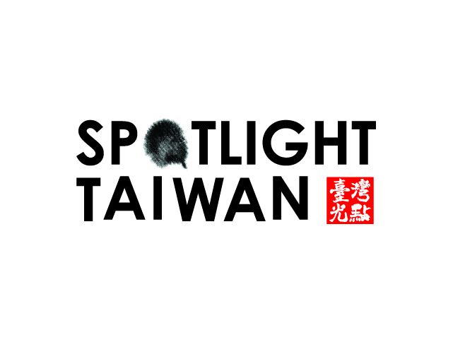 Spotlight Taiwan (1)