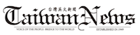 Taiwan News 台灣英文新聞 200x50