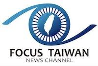 focus taiwan 中央社 200x134